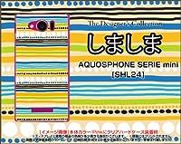 液晶保護フィルム付 AQUOS PHONE SERIE mini [SHL24] ハードケース しましま(オレンジ)