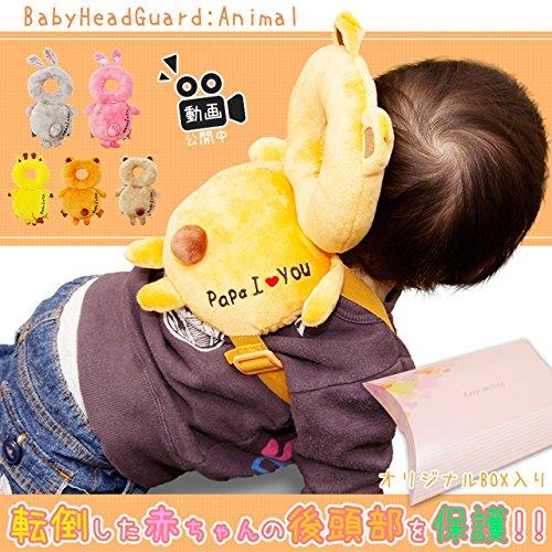 GoodsLand 【オリジナルBOX入り】 赤ちゃんの頭を守る ベビー ヘッド ガード (ピンクラビット) GD-ANI-BABGA-PKRB