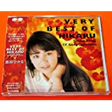 VERY BEST OF HIKARU~THEME SONG CF SONG COLLECTION
