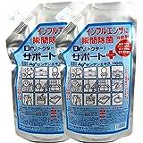 ノンアルコールで除菌・消臭|ドクターサポート(Dr.support)【詰め替え用2パック】700ml×2