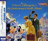 東京ディズニーシー 5th アニバーサリー・ミュージック・アルバム 画像
