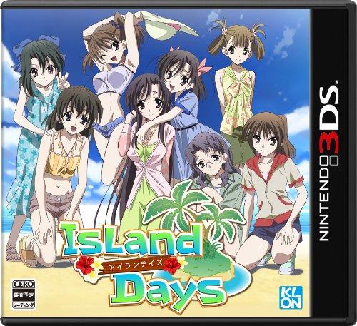 IslandDays - 3DS
