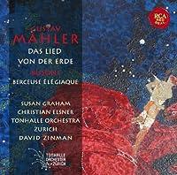 Mahler: Das Lied Von Der Erde (2014-07-29)