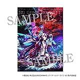 「ノーゲーム・ノーライフ ゼロ」公式ガイドブック9月発売