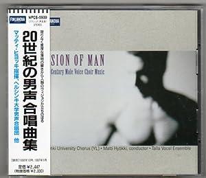 20世紀の男声合唱曲集