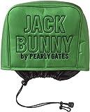 [ジャックバニー バイ パーリーゲイツ] JACK BUNNY by PEARLY GATES (ゴルフクラブ カバー) 定番 アイアンカバー 262-6984819 140 (グリーン)