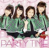 シングルV「PARTY TIME」 [DVD]
