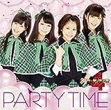 シングルV「PARTY TIME」 [DVD]