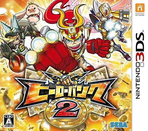 ヒーローバンク2 - 3DS