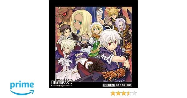 Amazon | ドラマCD BLACK/MATRIX...