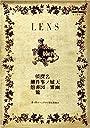 小林賢太郎プロデュース公演 「LENS」 DVD