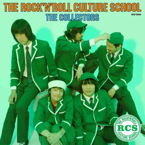 THE ROCK'N ROLL CULTURE SCHOOL~ロック教室~