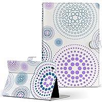 igcase KYT33 Qua tab QZ10 キュアタブ quatabqz10 手帳型 タブレットケース カバー レザー フリップ ダイアリー 二つ折り 革 直接貼り付けタイプ 010491 模様 青 紫