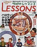 ペイントクラフトレッスンズ―初めてさんのトールペイント・レッスンブック (Vol.2) (Heart warming life series)