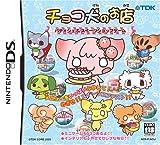 「チョコ犬のお店 ~パティシェ&スイーツショップゲーム~」の画像