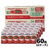 2016年 カゴメ トマトジュース国産ストレート 食塩入り 190g×60缶(2ケース)