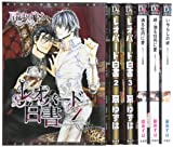 レオパード白書 コミック 1-6巻セット (ディアプラス・コミックス)