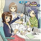 DJCD「ラジオdeアイマSHOW!」vol.1(初回限定盤)(DVD付)