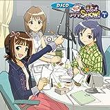 [B000H5U17K: DJCD「ラジオdeアイマSHOW!」vol.1]