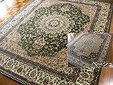 古典ペルシャ絨毯柄/サウジアラビア製モケット織絨毯ラグ200×200cm約2畳 ベージュ/グリーン/室内 ベージュ,-