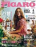 madame FIGARO japon (フィガロ ジャポン) 2012年 04月号 [雑誌] 画像