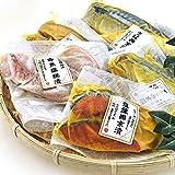 ギフト 対応商品 漬魚セット 5種類(10枚入り)【赤魚の塩麹漬け 銀鮭 さわら サバ 銀ひらすの西京漬け】