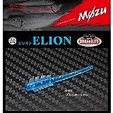 三蔵工業(Mozu) ワーム エリオン 1.5インチ E-05 ブルーオーシャン