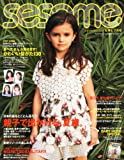sesame (セサミ) 2012年 07月号 [雑誌] 画像