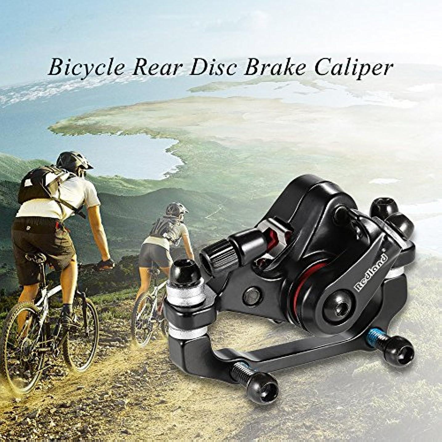 機関車孤独溶かすRakuby アル ミ合金 自転車ブレーキアウトドア サイクリング MTB マウンテン 自転車リアディスクブレーキ機械キャリパー