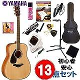 レフトハンド/左利き用|ヤマハ・ギターのアコギ入門13点セット|YAMAHA FG820L / ・当店オリジナル初心者完璧セット!女性にもオススメ!