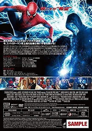 アメイジング・スパイダーマン2TM [AmazonDVDコレクション]