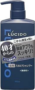 ルシード 薬用スカルプデオシャンプー 450mL (医薬部外品)×2