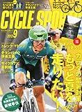 CYCLE SPORTS (サイクルスポーツ) 2012年 09月号 [雑誌]