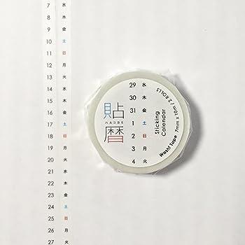 貼暦(ハルコヨミ)タテ組 HK-01