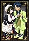 TVアニメーション 「うみねこのなく頃に」 通常版 Note.02 (仮) [Blu-ray]