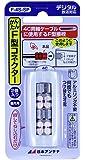 日本アンテナ かんたんコネクター F型接栓 4C-FB用 2個入 F-4S-SP