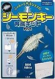 シーモンキー育成キットBOOK【卵・エサ・海水のもと・水槽付き】 (バラエティ)