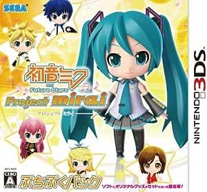 初音ミク and Future Stars Project mirai ぷちぷくパック(限定版) - 3DS