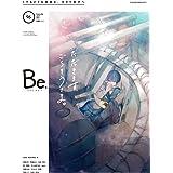 COMIC Be (コミック ビー) vol.96 2021年7月号