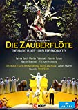 Wolfgang Amadeus Mozart: Die Zauberflote [DVD] [Import]