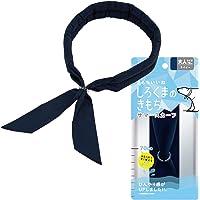 【NEW】 しろくまのきもち サマースカーフ フリーサイズ ネイビー 幅40×長さ720mm 冷却グッズ 夏 暑さ対策…