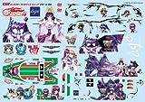 グッドスマイルカンパニー GSRキャラクターカスタマイズシリーズ デカール02 マブラヴ1/24scale用