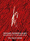 20YEARS, PASSION & RAIN [DVD]