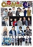 MUSIQ? SPECIAL OUT of MUSIC (ミュージッキュースペシャル アウトオブミュージック) Vol.43 2016年 03月号