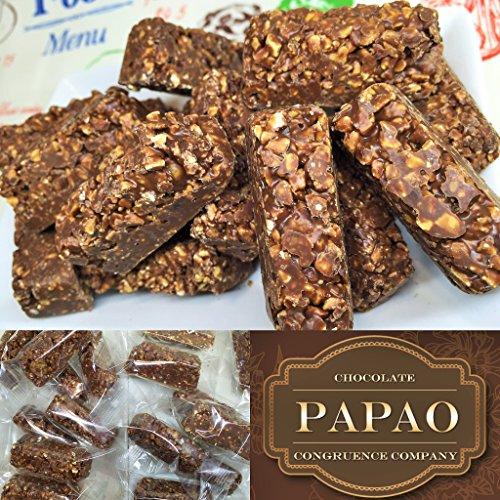 アーモンドクランチショコラ(200g)☆パパオ<PAPAOチョコレート>ひとつずつ個包装!
