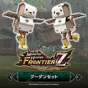 【Amazon.co.jp限定】モンスターハンター フロンティアG グーダンセット _P