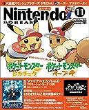 Nintendo DREAM 2018年 11 月号 [雑誌]