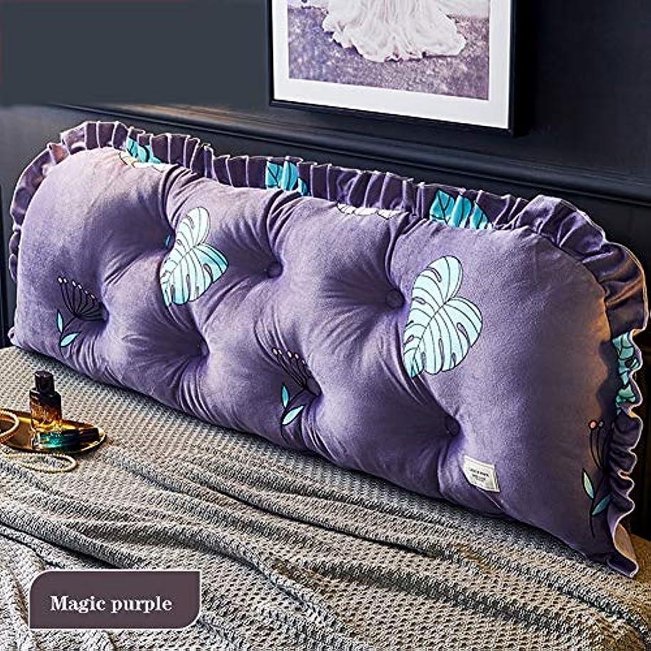 熱帯のましいワーディアンケースベッドサイドクッション、大型バック畳ヘッドボードソフトバッグ枕ベッドカバーダブルバッククッションベッドベッドウエスト,1.2m