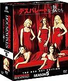 デスパレートな妻たち シーズン5 コンパクトBOX[DVD]