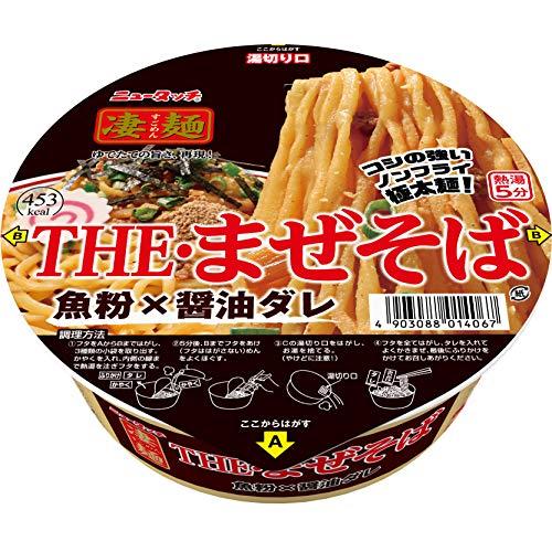 ニュータッチ 凄麺THE・まぜそば 122g ×12個
